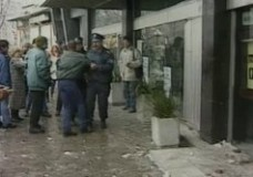 България – 10–11 януари 1997