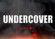Под Прикритие Сезон 3